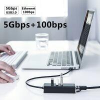 【送料無料】HanmirUSB3.0ハブ4ポートアダプター有線LANRJ45変換アダプタ5Gbps高速USB拡張高速伝送USB3.0ポート×3+ネットワークコンバーターHub/MACWindows/OSLinuxなどに対応可能小型軽量