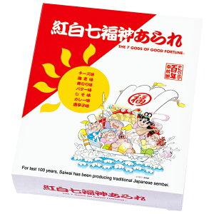 紅白七福神あられ[30枚入]