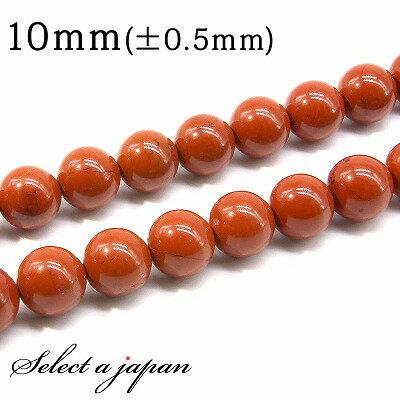 パワーストーン, 天然石(ビーズ) 1 15cm () 10mm