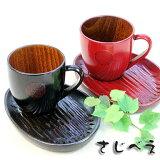 夫婦 マグカップ まる 黒・朱 トレー付 2組【ぺア】【名入れ無料】