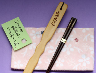 敬老 孫の手&お箸&てぬぐい 1組 【送料無料】