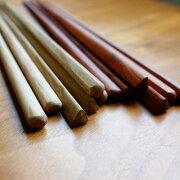 6種類から選べる天然木のお箸
