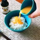 京都匙亀碗 卵かけご飯専用ご飯茶碗