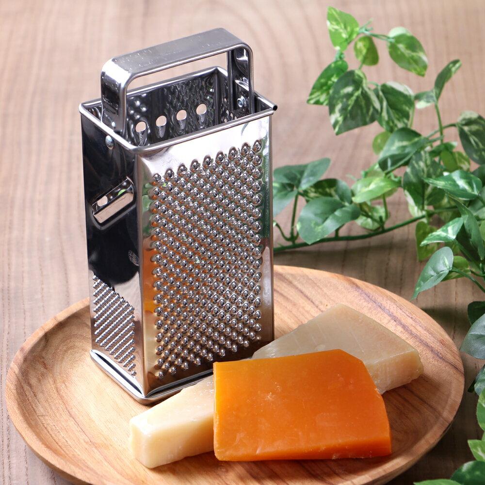 食洗機対応ステンレス製四面グレーターSビアンキBIANCHIイタリア製チーズグレーター削り器おろし金