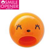 ペットボトル キャップオープナー スマイルオープナー プラスチック オレンジ