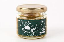 きざみにんにくオリーブオイル国産高品質アホエン食べるガーリックオイル香川県産にんにく無添加抗酸化