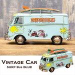 ブリキおもちゃオブジェ模型ビンテージカーサーフバスアメリカ雑貨アメリカンハワイハワイアンビンテージアンティーク
