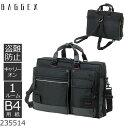 BAGGEX バジェックス ビジネス バッグ リュック メンズ | 3...