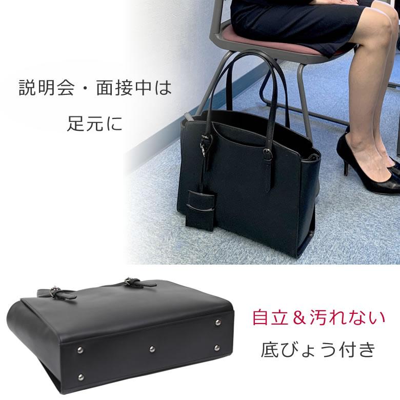 リクルートバッグ 【楽天市場】リクルートバッグ 女性 軽量 a4 就活バッグ ビジネスバッグ ト