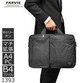送料無料 FARVIS ファービス ビジネスバッグ 出張 軽量 メンズ ブリーフケース A4PC B4 ビジネスバック 通勤 ビジネス ショルダーバッグ バッグ 通販 ナイロン 男性 仕事 メンズ◇