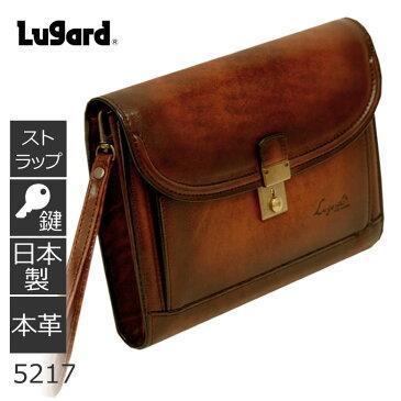 青木鞄 Lugard G3 セカンドバッグ メンズ 本革 ブラウン 日本製 ストラップ付 鍵付 かぶせ 5217 ギフト プレゼント メンズ・バレンタイン・新生活