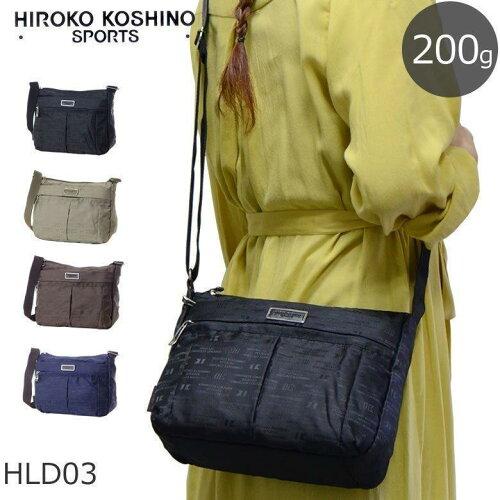 ショルダーバッグ レディース 斜めがけ 軽い ナイロン ブランド かわいい 小さめ 横型 HIROKO KOSHINO ...