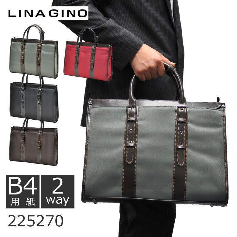 ビジネスバッグ メンズ リクルートバッグ ブリーフケース ビジネスバック ブランド 人気 就活 バッグ 225270 メンズ・父の日・新生活