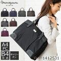 1泊2日の出張・研修旅行におすすめの女性用ビジネスバッグを教えて。