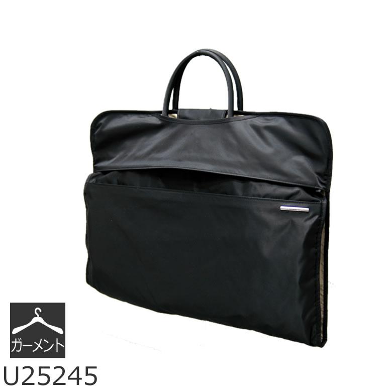 目々澤鞄『ガーメントバッグ(u25245)』