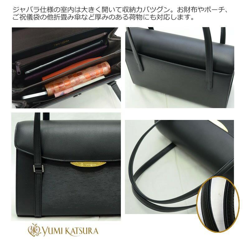 82685becf442 送料無料 桂由美 フォーマルバッグ 黒 ユミカツラ レディース レザー 本革 日本製 ハンドバッグ ブラック