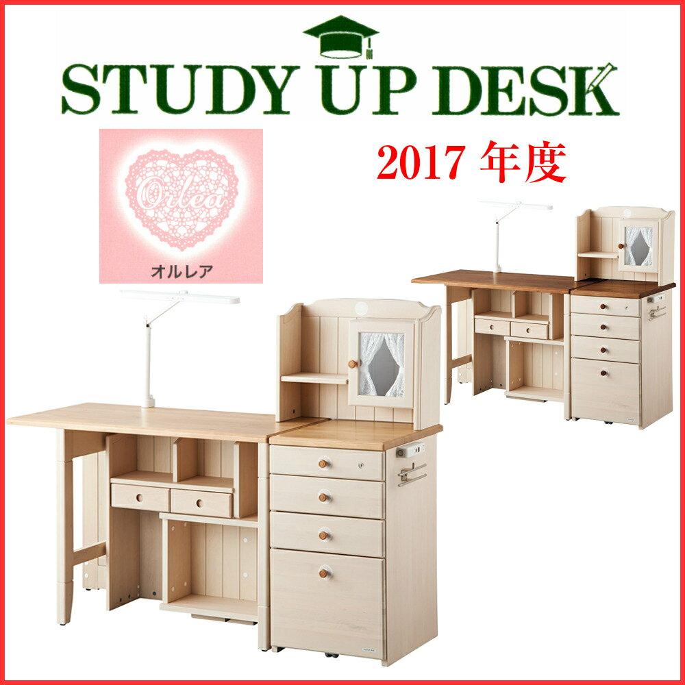 【デスクマット付】2017年度コイズミ学習机 オルレア Orlea スタディーアップデスクLDL-410WWNK LDL-420WWWS :家具のサカエヤ