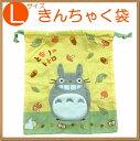 Totoro102