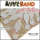 Band08