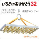 Ichido32-03