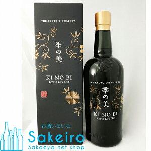 季の美 京都ドライジン  45% 700ml