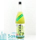 岡山赤磐産 マスカット酒 7% 1800ml(当店オリジナル・ネット限定品)