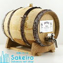 【古酒】ポルフィディオ ペトラエア 40% 5L(5000m...