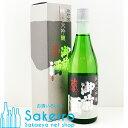 御前酒 馨(けい) 純米大吟醸 720ml