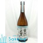 岡山焼酎 青空の麦 25度 720ml