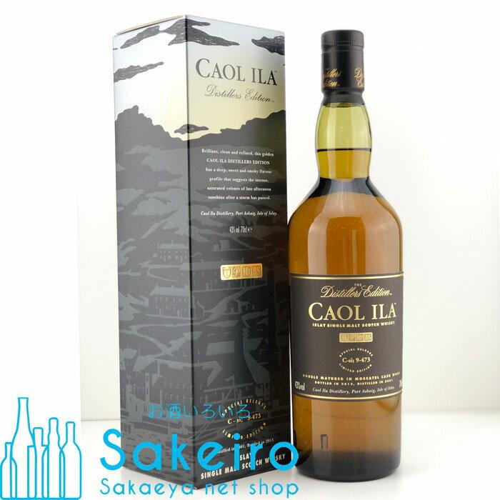 スコッチ・ウイスキー, モルト・ウイスキー  2001 43 700ml
