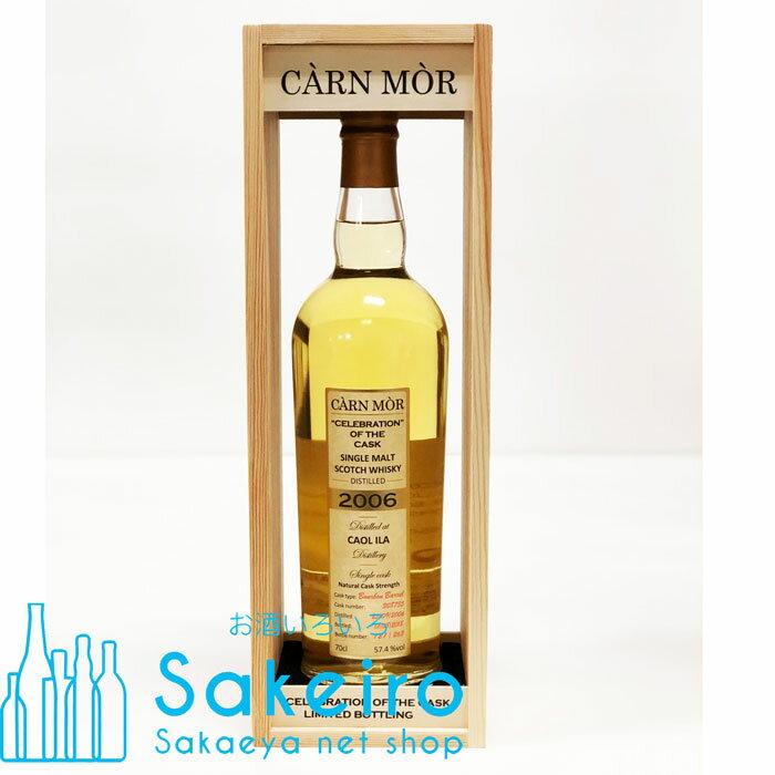 スコッチ・ウイスキー, モルト・ウイスキー  11 2006 57.4 700ml