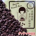 自家焙煎コーヒー豆 さかい珈琲店で買える「グァテマラS.H.B.200g 20杯分 コーヒー豆 グアテマラ 送料無料 お試し 珈琲 コーヒー コーヒー豆セット レギュラー レギュラーコーヒー 送料込み 豆 粉 ドリップ エスプレッソ 中米 深煎り 楽天 買い回り 買いまわり ポイント消化」の画像です。価格は1,120円になります。