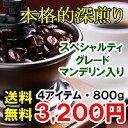 【送料無料】スペシャルティグレードマンデリン入り♪本格的深煎り豆800g・3200円ポッキリセッ...