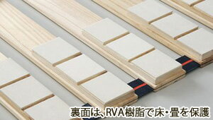すのこの空気循環効果で布団と床・畳・フローリング等の湿気から守ります!