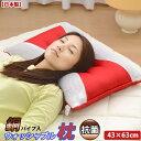 銅パイプ使用洗える枕抗菌 ウォッシャブル...