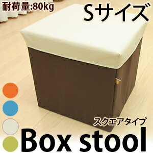 Tool boxes square type (S size) 02P13oct13_b fs2gm