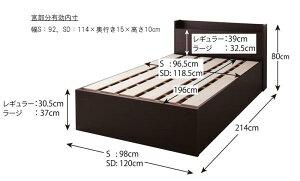 すのこベッド収納付きシンプルシンプルデザイン大容量収納庫付きすのこベッド【OpenStorage】オープンストレージ・ラージ【国産ポケットコイルマットレス付き】セミダブル【受注発注】