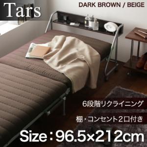 ベッドまわりもすっきりな、空間活用ベッド!宮付きリクライニング折りたたみベッド【Tars】タルス【受注発注】532P26Feb16 POI2 ベッドまわりもすっきりな、空間活用ベッド!
