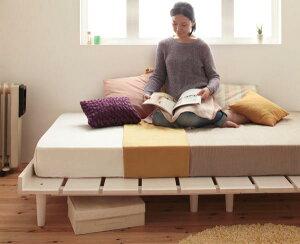 ベッド北欧デザインベッド北欧デザインベッド【Noora】ノーラ【フレームのみ】シングル【受注発注】