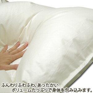 【日本製】無地ナチュラル羽毛掛け布団(ダブルサイズ)綿100%【セール】0116NEW10