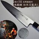 Mizuno_ga245_hk-1
