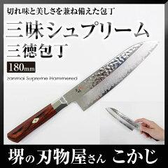 【あす楽/送料無料】三昧/ザンマイシュープリーム槌目三徳TZ2-4003DH