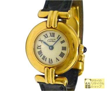 Cartier レディース腕時計 マスト コリゼ ヴェルメイユ シルバー925(SV925)ゴールド レザーベルト(ダークネイビー) クオーツ アイボリー文字盤【中古】
