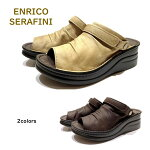 【お買い得セール】エンリコセラフィニ(ENRICOSERAFINI)レディースサンダル靴ミュール品番4039幅3E厚底2WAYサンダルバックバンドマジックベルトアモーラエイカAMORA