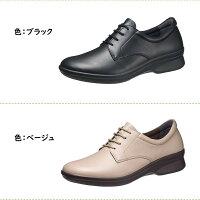 アサヒメディカルウォーク(ASAHI)レディース靴レースアップシューズ幅3E品番CCL026日本製クッションひざ負担軽減ファスナーなし2021年新作コンフォートシューズタウンシューズ外羽根プレーントウ