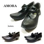 アモーラ(Amora)レディースパンプス靴甲ベルト付7018クロ・ダークブラウンラム・クロラム幅広4E冠婚葬祭マジックベルト日本製外反母趾・内反小趾の足のトラブルの方にもオススメ