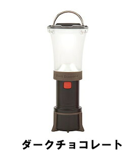 ○ブラックダイヤモンド・オービット【40%OFF】