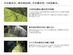 ○ミズノ・A2JG4A01・ベルグテックEX・ストームセイバーVレインスーツ(メンズ)【送料無料】