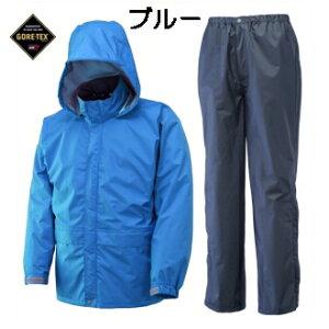 ○プロモンテ SR130M・ゴアテックス レインスーツ(メンズ)【特価】【送料無料】