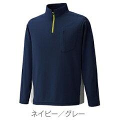 ○プロモンテ・TN146M・トリプルドライ カラット長袖ジップシャツ Men's【45%OFF!】
